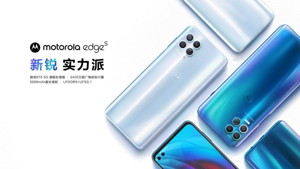 Motorola Edge S vorgestellt 4