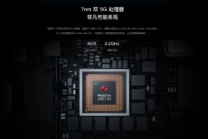 Realme V11 vorgestellt 8