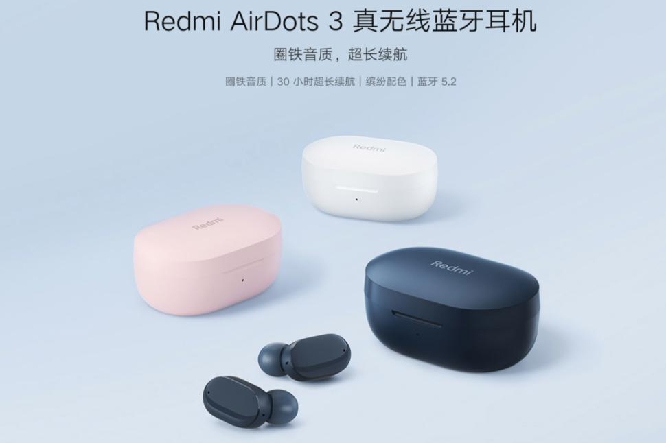 Redmi AirDots 3 vorgestellt 2