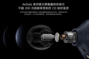 Redmi AirDots 3 vorgestellt 3