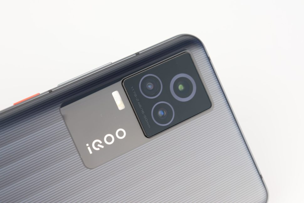 Vivo IQOO 7 Test Triple kamera