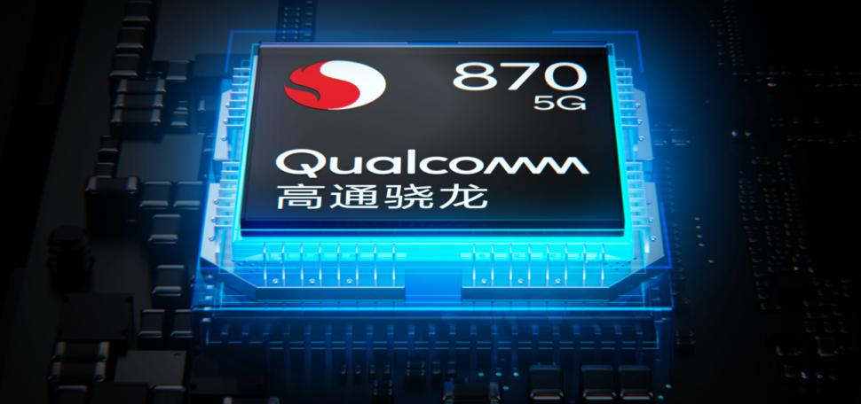 Snapdragon 870 5G Redmi K40