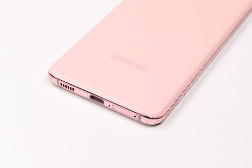 Samsung galaxy s21 usbc