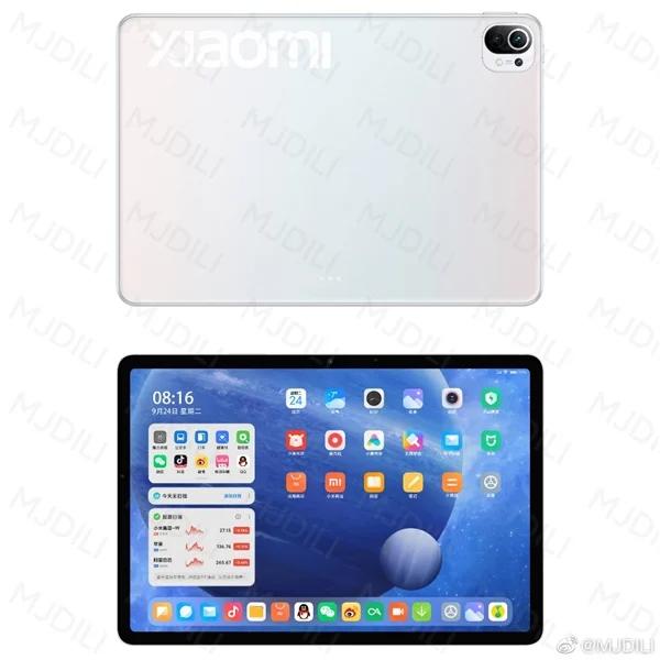 Xiaomi Mi pad 5 render Bild