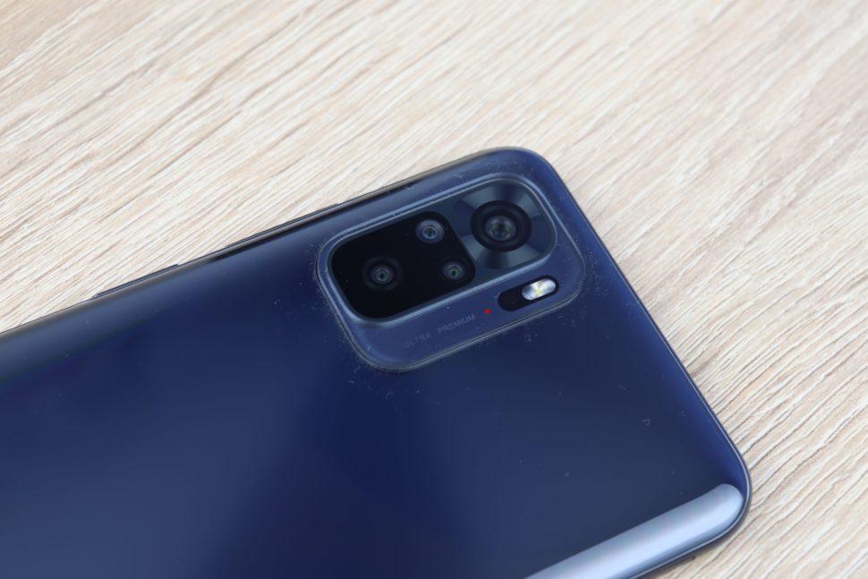 Xiaomi Redmi Note 10 Kamera