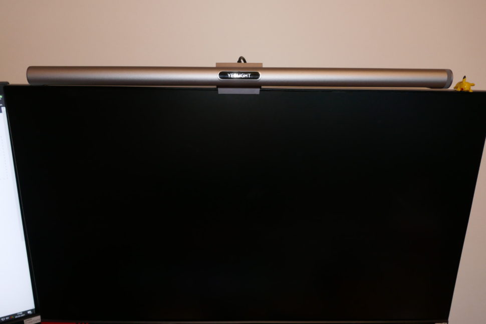 lossless Yeelight LED Screen Bar Pro Test 14