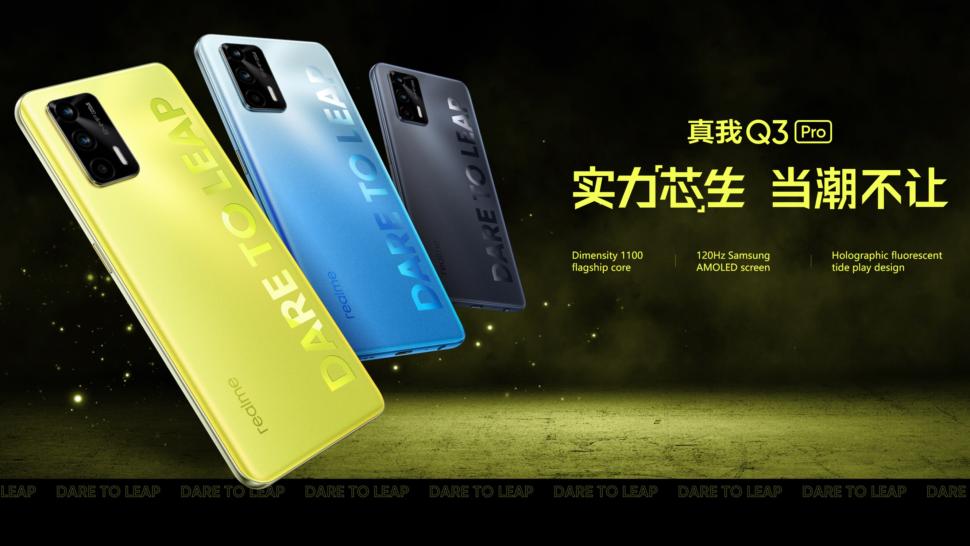 Realme Q3 Pro vorgestellt 5