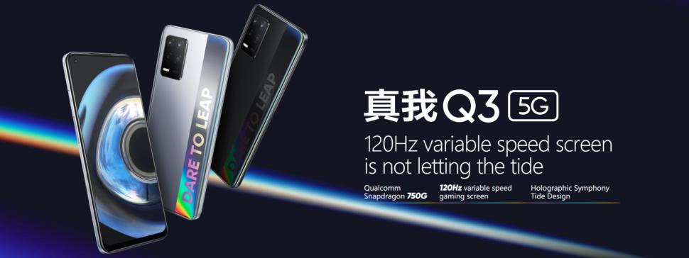 Realme Q3 vorgestellt 5