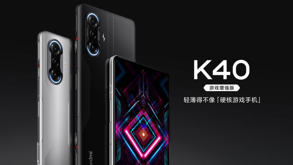 Redmi K40 Gaming vorgestellt 1