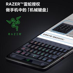 Redmi K40 Gaming vorgestellt 5