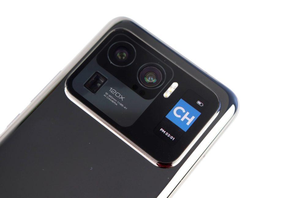 Xiaomi Mi 11 Ultra Kamera Test