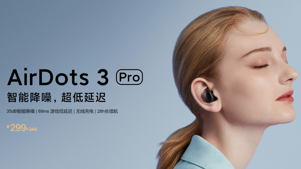 Redmi AirDots 3 Pro vorgestellt 2