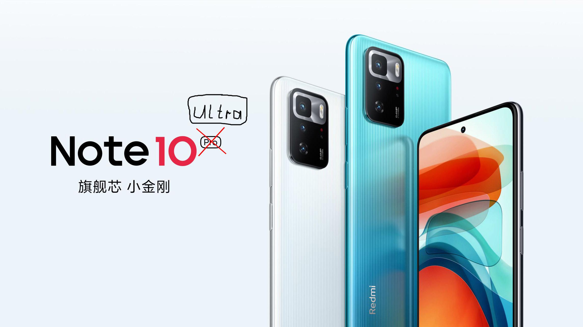 Redmi Note 10 Ultra – Preiskracher für China vorgestellt