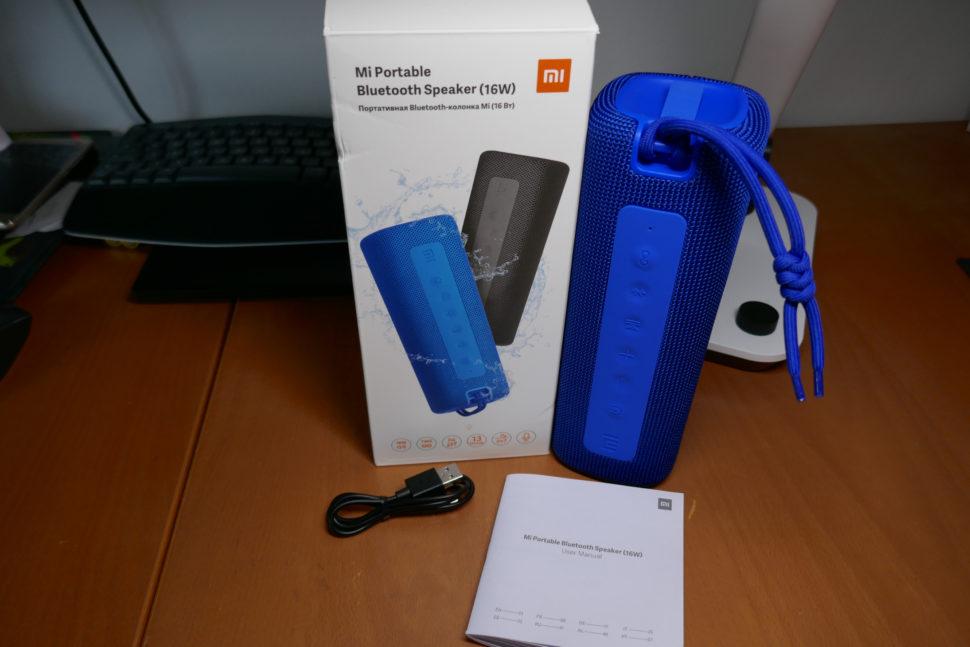 Xiaomi Mi Portable Bluetooth Speaker 16W Test Design 7