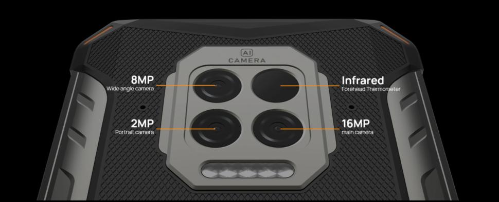 Doogee S86 Pro Camera
