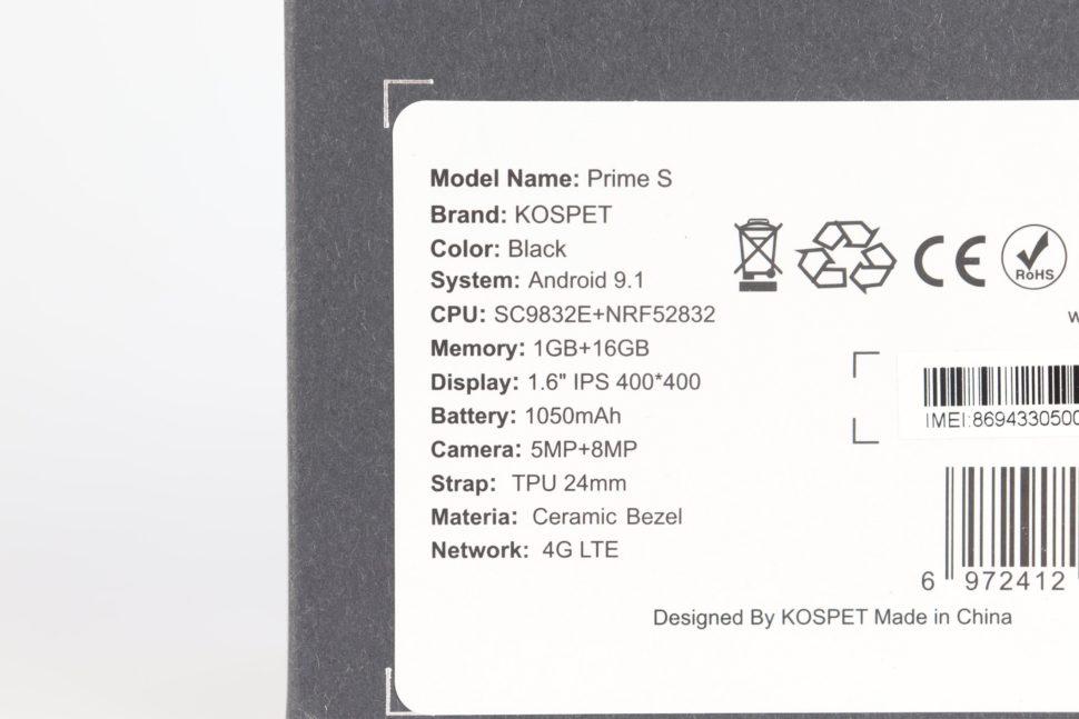 Spezifikationen Kospet Prime S