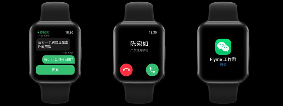 Meizu Watch vorgestellt 2
