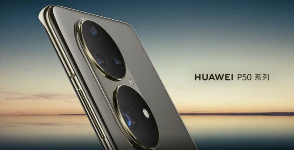Huawei p50 pro 3
