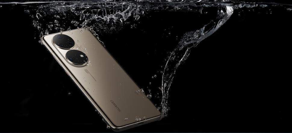 Huawei P50 Pro IP68