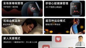 Oppo Watch 2 vorgestellt 1