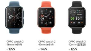 Oppo Watch 2 vorgestellt 7