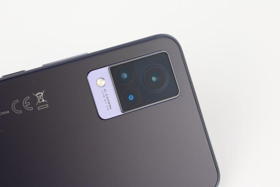 Vivo V21 5G Kamera liegend 2