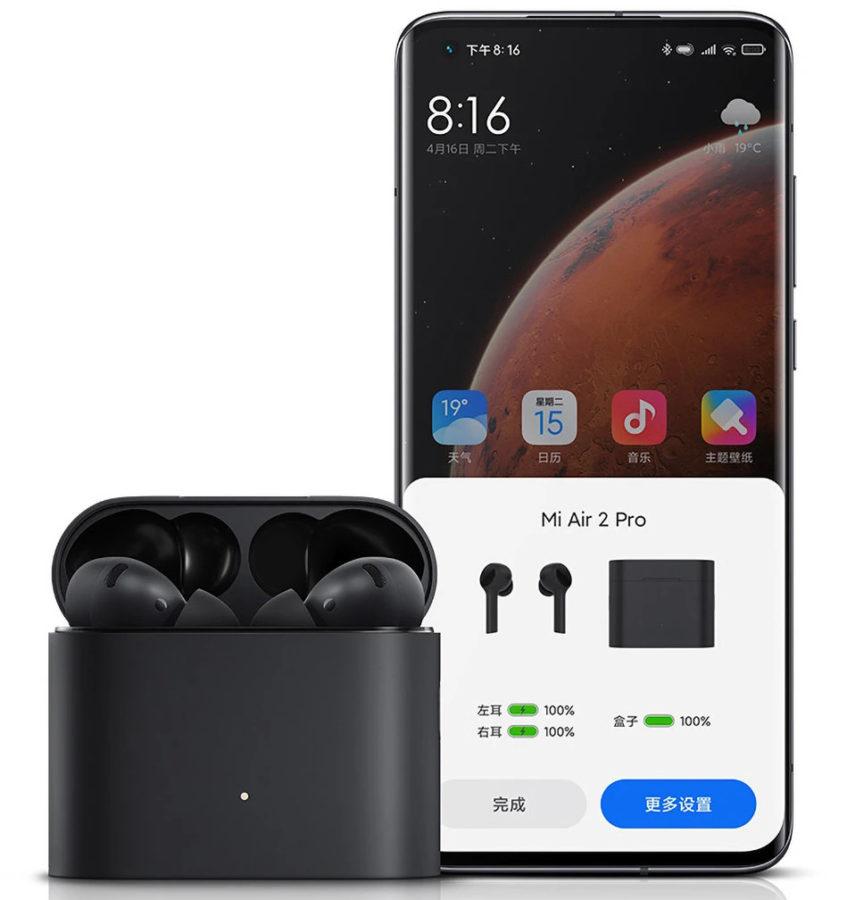 Xiaomi Mi Air 2 Pro AppFeature  e1626464264999