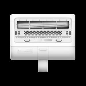 Xiaomi Mijia UV Sterilisator Titelbild II