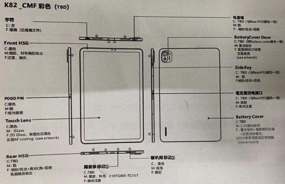 Xiaomi MiPad5 6
