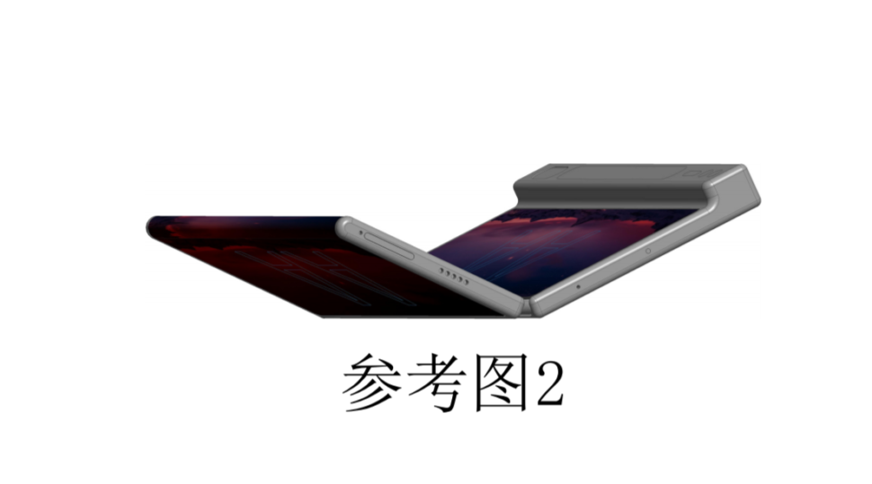 Xiaomi Klapphandy 2