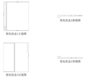 Xiaomi Klapphandy skizzen