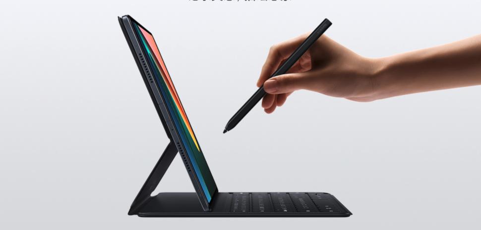 Xiaomi Mi Pad 5 Pro Magnetic Keyboard