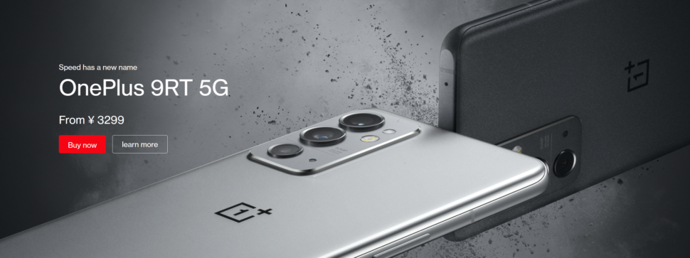 OnePlus 9RT vorgestellt 8