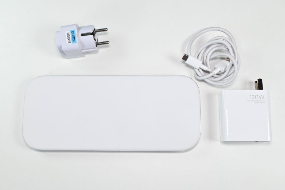 Xiaomi 120W Multi Wireless Charger delivery