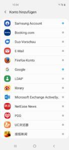 Samsung Galaxy A60 Testbericht Screenshot 5