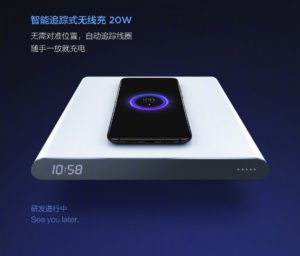 Xiaomi 20W Charger