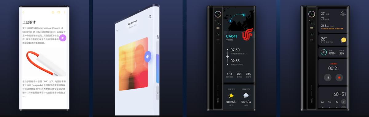 Xiaomi Mi Mix Alpha FUnktionen