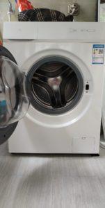 Xiaomi Waschmaschine 2